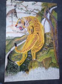 一幅画,《威震山河》,老虎。长120厘米,宽80厘米。画的非常漂亮
