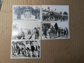 民国间 婚丧风俗等照片五幅福尺寸11/6厘米