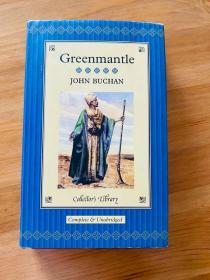 Greenmantle绿色披风 。 无划痕。如新。三边刷金。小开本。收藏