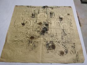 早期黄麻纸木刻本,粗放性版画,《西夏文佛像版画》一张,刻印精良,人物神态自然。