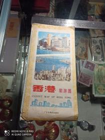 香港旅游图