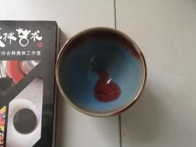 韩美林制作  窑变高足小碗一个有款 作品一件 直径12厘米