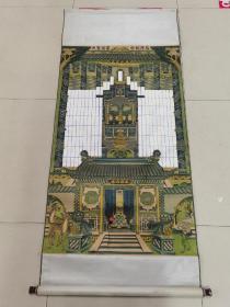 民国家谱.老家谱书。家谱画,轴约140x65cm。。