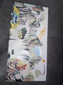 一幅画。。。。《江山如此多娇》。。。。长140厘米,宽65厘米。。。画的很好。