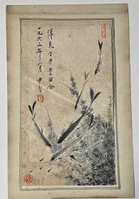 江寒汀入室弟子、昆山画坛两老之一邹申戈1963年 设色国画