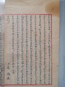 民国期间红格毛笔写本 信札誊稿  兰钧 至伯衡翁厅长信札稿一件八开