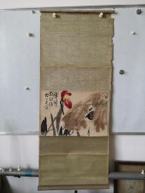 齐白石作品   残花犹欲语国画一幅 荣宝斋1956年代木板水印 尺寸画心 27/83厘米 有破损
