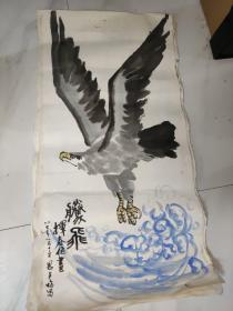 画家。王挥春。1987年国画一幅。腾飞。68厘米33厘米。软片