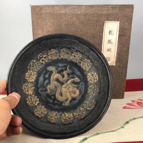 黑墨块 墨锭 龙凤碗 【尺寸】17.5*5.5cm 【重量】404g