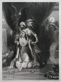 1871年钢版画,摩尔作品美女《阿齐姆和泽利卡/Azim and Zelica》,出自1817年版《拉拉·鲁克 Lalla Rookh》中的人物——画家E. Corbould ;雕刻师J. C. Buttre——纸张27.5*21.5cm