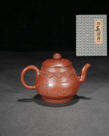 品名:如意壶 尺寸:18/11cm 容量:500cc 紫砂分类:原矿朱泥