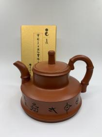 精品紫砂壶,材质:朱泥,容量:约450cc左右