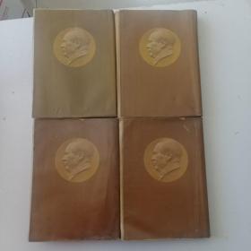 毛泽东选集1961年和1962年出版的竖版软精装四本一套