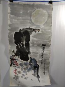 画家。王挥春。1987年国画。静思。。66厘米33厘米软片