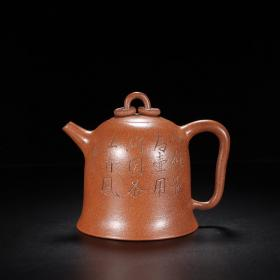 品名:金钟壶 尺寸:15/12cm 容量:500cc 紫砂分类:降坡泥