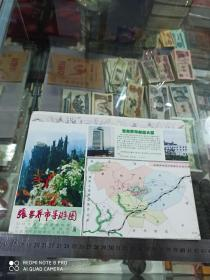张家界市导游图