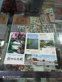 扬州旅游图