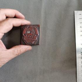 建国初期 1949 中國人民政治協商會议 徽章一枚