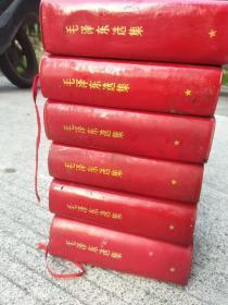 毛泽东选集一卷本共6本+一个售货员牌子合售,请详细看图,售后不议不退!(大量毛泽东选集一卷本200本,需要联系)