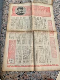 工人造反报,上海红卫战线,文汇报,光明日报 1967,1968,1969,1970 红色收藏,文革,红卫兵,报纸