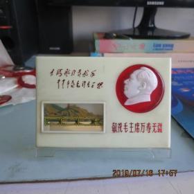 文革摆件(镶有主席像章,敬祝毛主席万寿无疆,延安图案,林题词)【如图,只发快递】