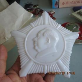 琉璃五角星毛主席像章(如图,只发快递)