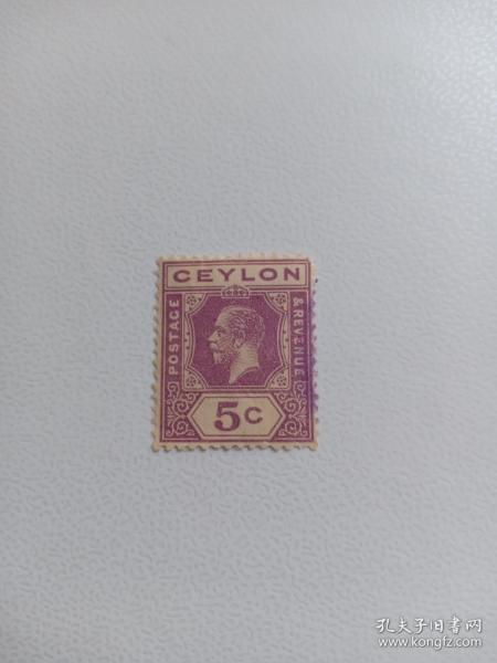锡兰早期邮票(斯里兰卡)5分 英国乔治五世国王头像 1919—1925年间发行印刷 乔治五世(1865年6月3日-1936年1月20日),大不列颠及爱尔兰联合王国国王及印度皇帝(1910年-1936年在位),温莎王朝的开创者,别名水手国王。英国国王邮票