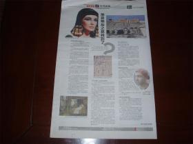 埃及艳后之墓找到了?