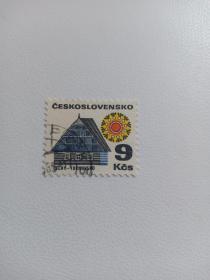 捷克斯洛伐克早期邮票 1971年发行 传统建筑 农舍 捷克斯洛伐克社会主义共和国(1960——1988年) 极其稀少