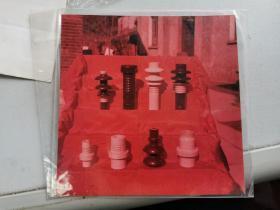 1960早期彩色反转底片:祁门县陶瓷厂生产的供电用陶瓷产品,底片,2002冲洗片