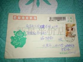 """老实寄封------《1995年美术封:剪纸,挂号信,贴有""""古代驿站""""邮票,内无信》"""