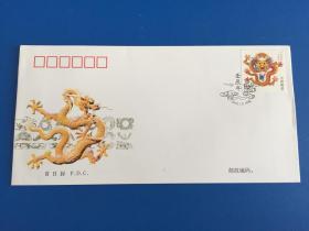 2012—1【壬辰年】特种邮票实寄首日封一枚