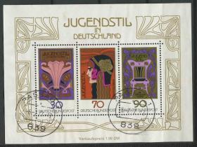 德国邮票 西德 1977年 青春风格艺术作品展 小全张信销
