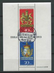 德国邮票  西德 1973年 德国集邮者大会和慕尼黑邮展 信销