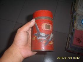 早期茶叶罐一个
