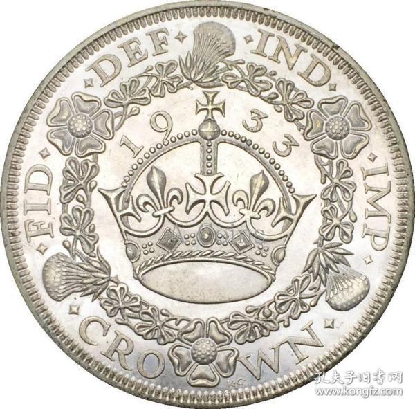 1933年英国1皇冠乔治五世花圈皇冠硬币