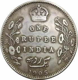 印度英国爱德华七世1905年硬币