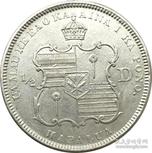 美国1883年夏威夷国王硬币