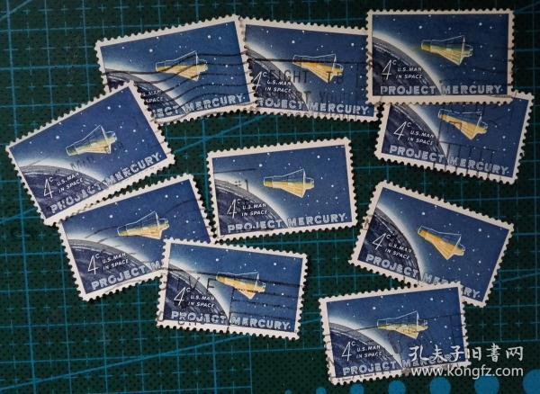美国邮票----联盟7号(信销票)