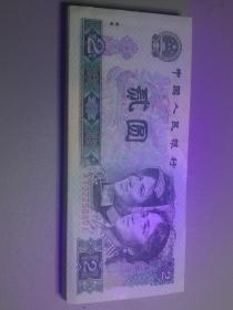 80年2元一刀