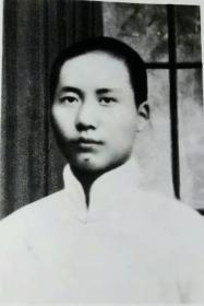 红卫兵 日记本(内附一张1919年青年毛泽东照片版别,罕见)