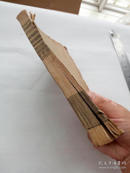 木刻本,资治通鉴卷五十三至卷五十七,汉纪。五卷合订厚本