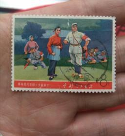 文革沙家浜信销邮票。