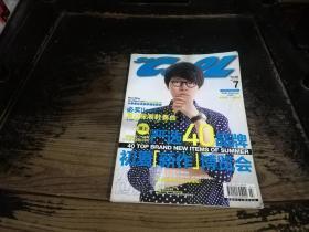 搜酷2011.7