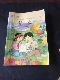 九年义务教育六年制小学教科书语文第八册