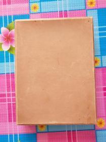 1959年初版建国十周年纪念画册《中国》
