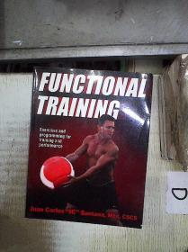 Functional Training 功能训练 (02)