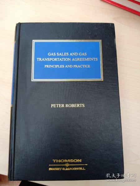 GAS SALES AND GAS TRANSPORTATION AGREEMENTS PRINCTICE (以图为准)