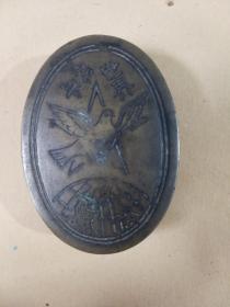 民国铜墨盒:世界和平:开封铜锡电镀社造