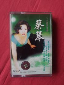 磁带:蔡琴经典金曲————庭院深深、我的思念……
